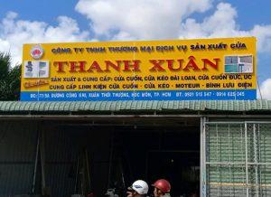 cửa hàng Thanh Xuân